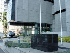 Patent Office в Японии. Угадайте, что значит камень перед входом