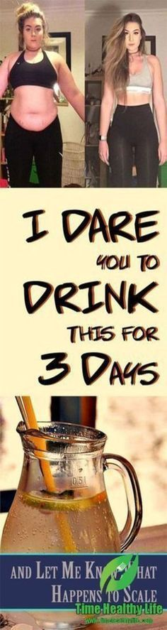 This dare challenge is for all those who think that they cannot lose weight by drinking cleansing water having all natural ingredients. The dare is very simple and straight forward. You drink this …
