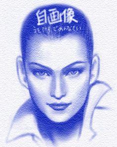 2000 illustration by Naoko Aoyama