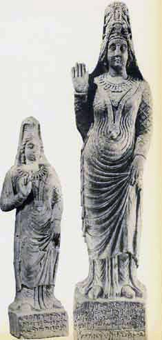 A limestone statue of Doshfari, daughter of Sanatruq I, KIng of the Parthian city of Hatra, 2nd century A.D.