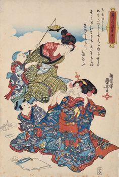Utagawa Kuniyoshi (1797-1861) A Collection of Songs Set to Koto Music (Koto no kuniuta zukushi): Playing With Children, 1840. Oban.