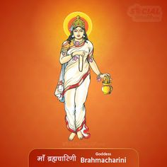 Maa Brahmacharini Image - Nav Durga Images with Names, Mantra, Slokas, Wallpaper Nav Durga Image, Durga Puja Image, Maa Image, Durga Maa, Hanuman, Lord Durga, Navratri Wishes Image, Navratri Image Hd, Chaitra Navratri