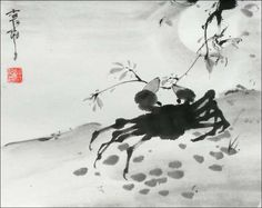 Sumi-e, modern Japanese and Chinese brush painting by Jan Zaremba Japanese Painting, Chinese Painting, Japanese Art, Crab Art, Chinese Brush, China Art, Watercolor And Ink, Sea Creatures, Design Crafts
