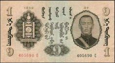 Vintage Mongolian money