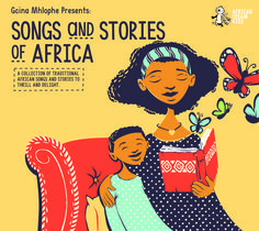Lullabies from Mother Africa | African Cream Music