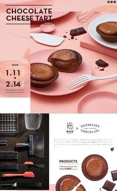 CHOCOLATE CHEESE TART | Web Design Clip [L]