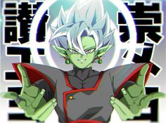 Praise your one true god! Dragon Ball Gt, Dragon Z, Black Goku, Beyblade Characters, Epic Characters, Zamasu Fusion, Merged Zamasu, Anime Chart, Zamasu Black