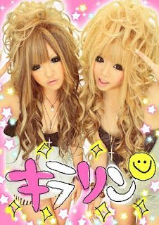 Gyaru 101: Class is in session: Sujimori Hair  (Link to vid tutorial on page)