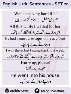 English Proverbs with Hindi and Urdu Translation PDF ...