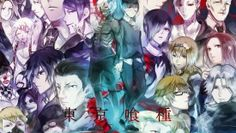 Tokyo Ghoul Characters Wallpaper 1920x1440l