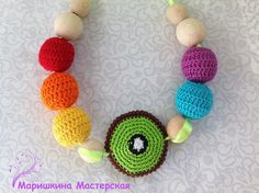 Baby toy  Necklace with Kiwi  Organic toy  от SlingNecklaceAndToys