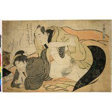 Torii Kiyonaga: Shikido juniban - British Museum