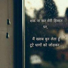 Hindi Motivational Quotes, Inspirational Quotes in Hindi Page-3 Hindi Motivational Quotes MADHUBANI PAINTING (BIHAR)  PHOTO GALLERY  | 2.BP.BLOGSPOT.COM  #EDUCRATSWEB 2020-05-31 2.bp.blogspot.com http://2.bp.blogspot.com/_jlViOE7SUDg/RtZ9r6mS9cI/AAAAAAAABCs/G6_oqrDh3So/s400/madu4.jpg