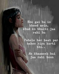 Hindi Quotes Images, Shyari Quotes, Karma Quotes, Soul Quotes, Hurt Quotes, Reality Quotes, Remember Quotes, Diary Quotes, Stupid Quotes