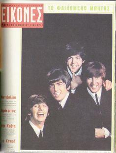 Περιοδικό ΕΙΚΟΝΕΣ (Τεύχος 529. 10/12/1965). The Beattles. (1960-1970). John Lennon-Paul McCartney-George Harrison-Ringo Starr. (1940-1980, 1942,1943-2001,1940).