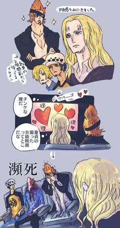 One Piece Coby, One Piece 2, One Piece Series, One Piece Funny, One Piece Fanart, One Piece Manga, One Piece Pictures, One Piece Images, Cute Comics