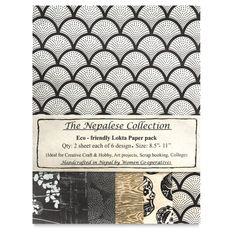 Black/Cream The Nepalese Collection Lokta Paper Packs