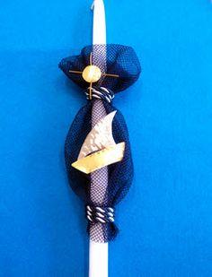 Πασχαλινή Λαμπάδα με διακοσμητικό καραβάκι από ορείχαλκο Crochet Panda, Easter 2021, Candels, Beautiful Things, Craft Ideas, Christmas Ornaments, Holiday Decor, Places, Crafts