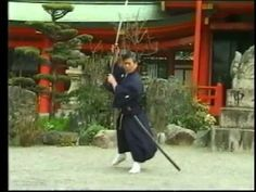 Enshin traditional japanese old martial art school
