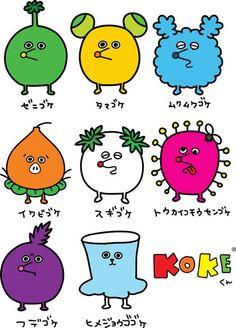KOKEくん Kid Character, Character Modeling, Character Concept, Character Design, Food Graphic Design, Mascot Design, Retro Illustration, Doodle Patterns, Sketch Design
