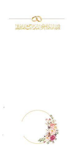 Photo Frame Wallpaper, Phone Wallpaper Design, Flower Background Wallpaper, Framed Wallpaper, Graphic Wallpaper, Wallpaper Iphone Cute, Wedding Card Wordings, Wedding Messages, Wedding Cards