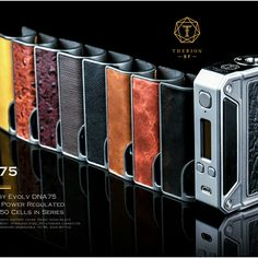 Therion BF DNA75