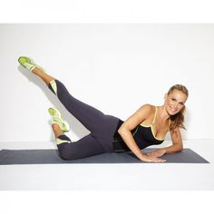 These celebrity workouts should be plenty of motivation to get a sweat session in! Target your trouble spots such as muffin tops and saddle bags to get a toned and tight body just like the stars! These routines are designed for women to get a challenging workout that will give you great results!