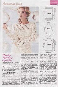 grazi croche: BLUSA CROCHE DIAGONAL (Crochet Blouse)