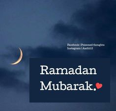 Ramadan mubarak wishes messages and ramadan greetings ramadan find this pin and more on faith by nafih m4hsunfo