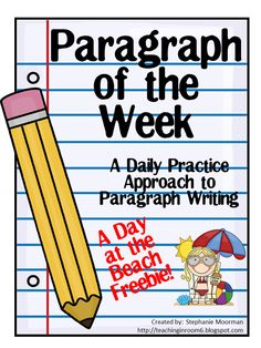 Using a Paragraph of the Week in class is a great way to get the kids writing smart, structured paragraphs!  This is a freebie sample (and a new 5th grade freebie blog!!!)