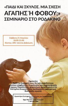 Σημαντικές εκδηλώσεις Αθήνα και Θεσσαλονίκη -Τα ΣκυλοΝέα Της Μάρσας
