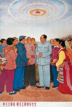 In the thousands of propaganda posters produced in China between the birth of the People's Republic in 1949 and the early the beaming face of Chairman Mao Zedong watches over a surreal… Chinese Propaganda Posters, Chinese Posters, Propaganda Art, China, Mao Zedong, Communist Propaganda, Centenario, Christmas Mom, Quote Posters