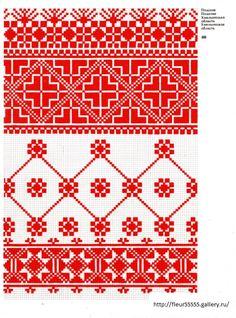 Cross Stitch Geometric, Cross Stitch Borders, Cross Stitch Charts, Folk Embroidery, Cross Stitch Embroidery, Ethnic Patterns, Beading Patterns, Palestinian Embroidery, Tapestry Crochet