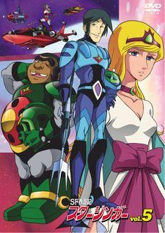 SF Sayuki Starzinger Toei DVD Vol.5