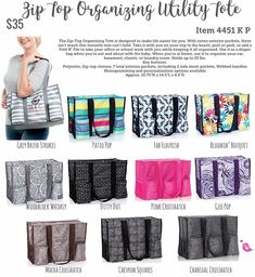 Thirty One Essential Storage Tote Spring Summer 2018