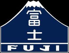 富士 その2
