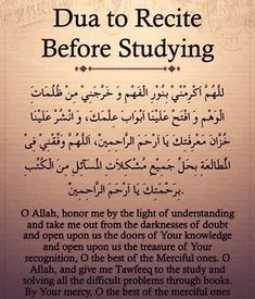 Embedded image More Dua before studying Islam Hadith, Duaa Islam, Islam Quran, Alhamdulillah, Allah Quotes, Muslim Quotes, Religious Quotes, Hadith Quotes, Qoutes
