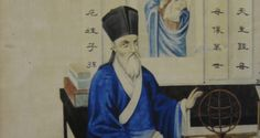 Matteo Ricci sailed the oceans blue in the 16th Century to bring memory techniques to China. How cool is that? The Memory Palace of Matteo Ricci tells all.