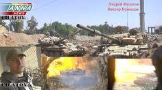 Conflito na Síria - Jobar - Poderoso ataque do Leste [Arquivo 2015]