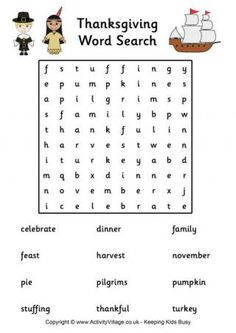 Psalms of Thanksgiving! Printable Crossword Puzzle for