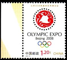 Stamp from China | Beijing 2008, Olympic Games