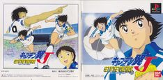 Captain Tsubasa, Anime, Cartoon Movies, Anime Music, Animation, Anime Shows