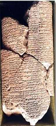 "The Oldest Known Tablet Containing a Legal Code (2,100 BCE – 2,050 BCE):  ""The Code of Ur-Nammu is the oldest known tablet containing a law code surviving today. It was written in the Sumerian language ca. 2100-2050 BC. Although the preface directly credits the laws to king Ur-Nammu of Ur (2112-2095 BC), some historians think they should rather be ascribed to his son Shulgi.    ""The first copy of the code, in two fragments found at Nippur, was translated by Samuel Kramer in 1952; owing..."