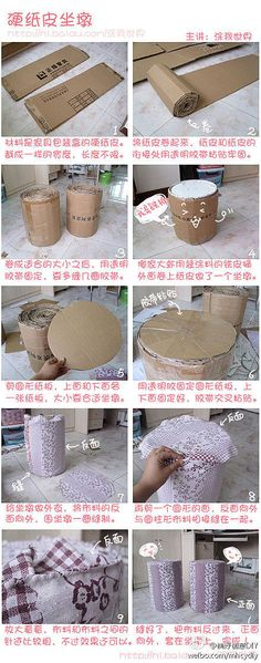 Rolled cardboard stools