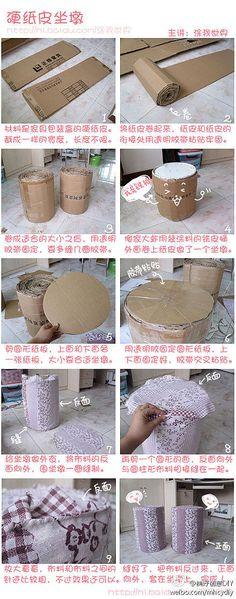 Rolled cardboard stools