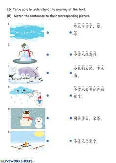 Year 5 Chap 5 Weather - Interactive worksheet Chinese Slang, Chinese Phrases, Chinese Words, Weather Worksheets, Literacy Worksheets, Worksheets For Kids, Preschool Learning, Teaching, Learn Chinese Characters