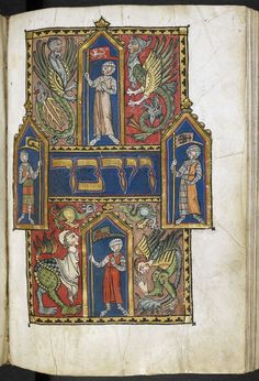 From the Medieval Manuscripts blog post 'Worms Bible on display in Mannheim'. Image: Full-page panel inhabited by hybrids and dragons, and four knights holding banners with the symbols of the four tribes camped around the Tabernacle (Judah, Reuben, Ephraim, Dan), and with the initial-word panel Wa-yedabber (and [the Lord] spoke) in its centre, at the beginning of Numbers, Germany, first quarter of the 14th century, Additional MS 15282, f. 179v.
