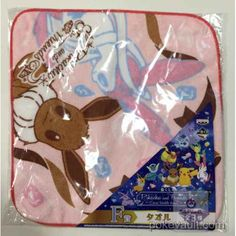 Pokemon Center 2016 Pikachu & Friends Eevee Twinkle Dream Sylveon Eevee Hand Towel Lottery Prize NOT SOLD IN STORES