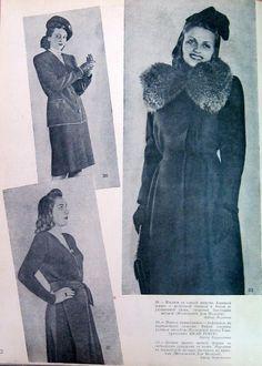 «Журнал мод», 1945, №3-4.: ihistorian
