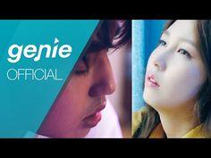 권진아 러브 샘김 Kwon Jinah LOVE Sam Kim - 여기까지 For Now Official M/V - YouTube ^-^ Z